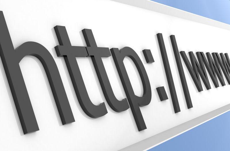 Cómo obtener un dominio en Internet